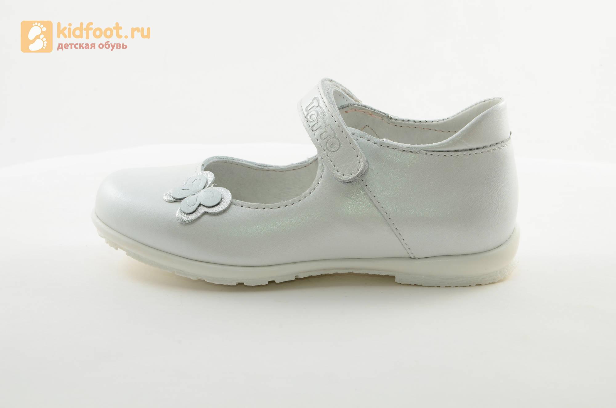 Туфли Тотто из натуральной кожи на липучке для девочек, цвет Белый, 10204A