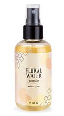 """Флоральная вода """"Жасмин"""" бархатная кожа, Huilargan"""