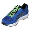 Десткая беговая обувь Asics Gel-Xalion 2 GS (C439N 4290) фото