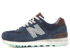 Кроссовки Женские New Balance 574Dark Grey Brown Silver
