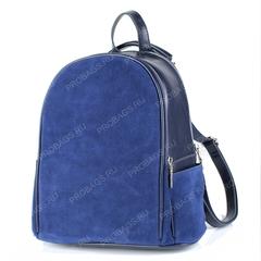 Рюкзак женский JMD Prima 1013 Синий