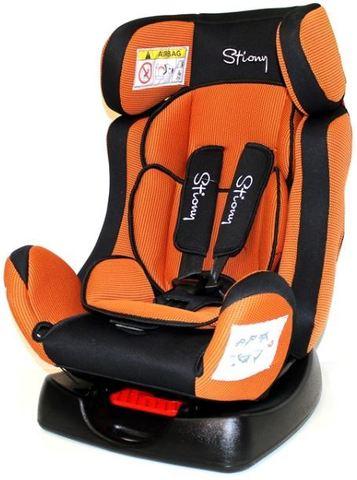 Автолюлька 321-Lux переноска с рождения (оранжевый)