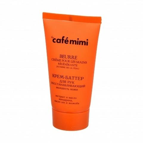 Cafe mimi Крем-баттер для рук Восстанавливающий молодость кожи 50мл