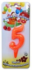 Свеча тортовые ароматизированные цифры-мармеладки 5