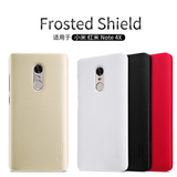 Бампер NILLKIN Super Frosted Shield Xiaomi Redmi Note 4X