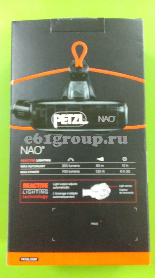 светодиодный фонарь Petzl NAO 2016 недорого