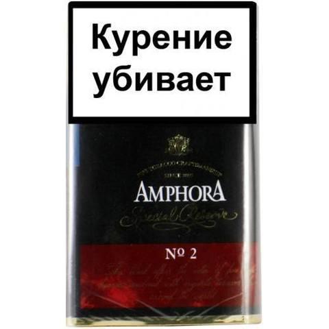 Табак AMPHORA  SPECIAL RESERVE №2 (40гр)