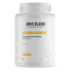 Альгинатная маска с витамином С 200 г