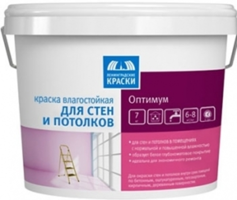 Краски Оптимум для стен и потолков интерьерная