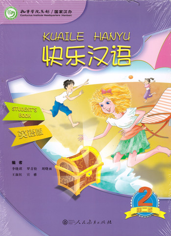 Happy Chinese (English Edition) 2nd Edition vol.2 Student's Book