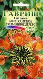 Спатодея Африканское тюльпанное дерево 0,05 г.