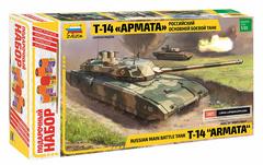 Российский основной боевой танк Т-14 «Армата»