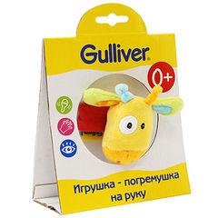 Gulliver Игрушка на руку