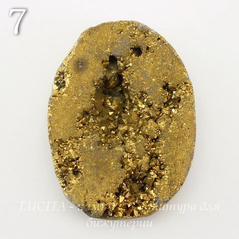 Бусина Агат с Кварцем с жеодой (тониров), цвет - золотой, 34-35 мм (№7 (35х26 мм))