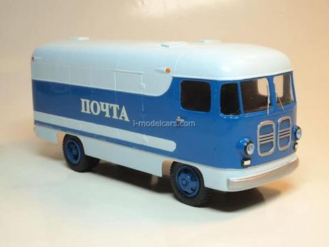 ART-TA9S van Post (1963) Vector-models 1:43