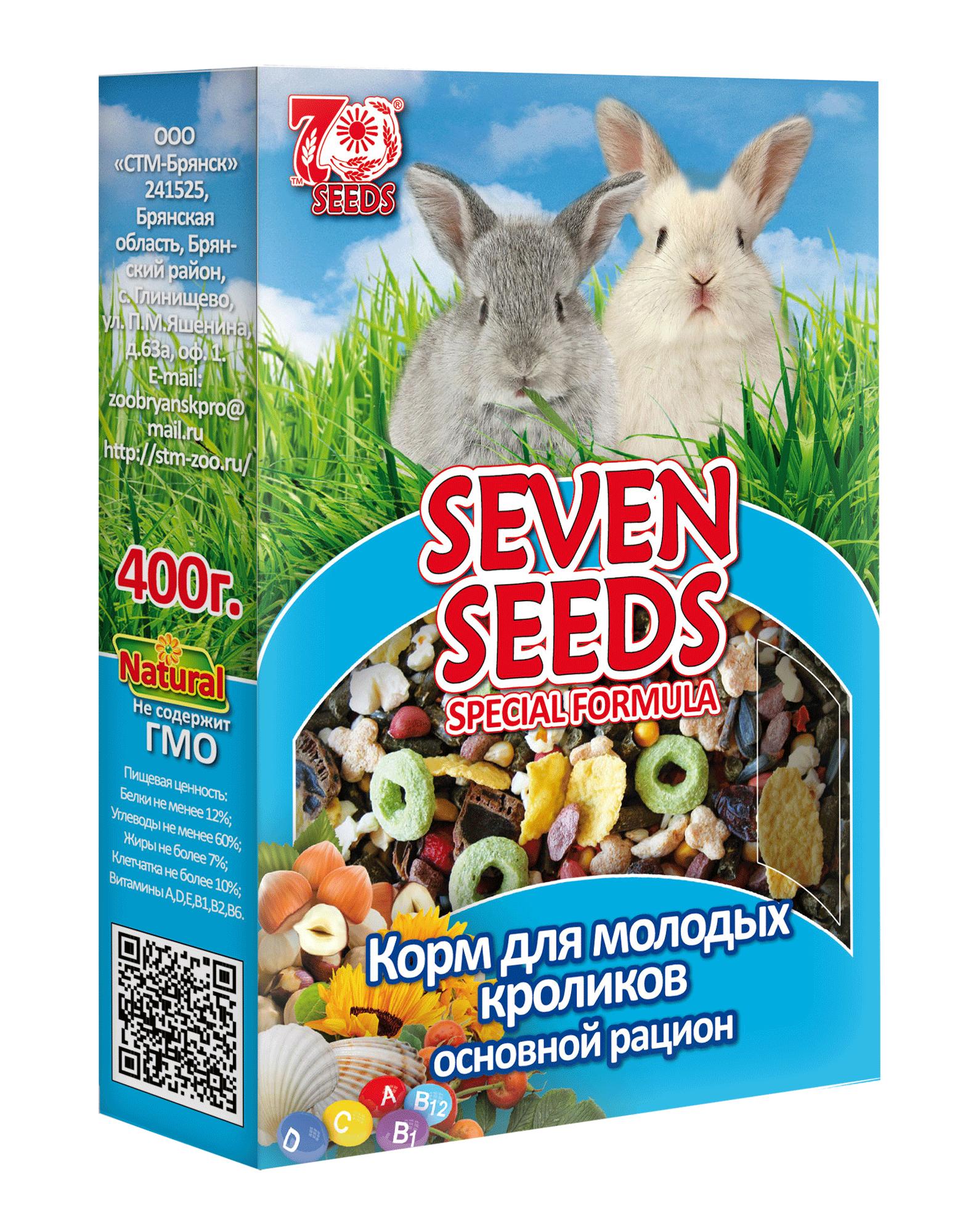Грызуны и хорьки Корм для молодых кроликов полнорационный Seven Seeds Special 16.png