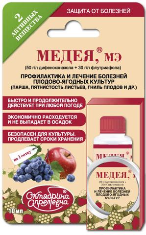 Медея 10мл АгрохимЩелково