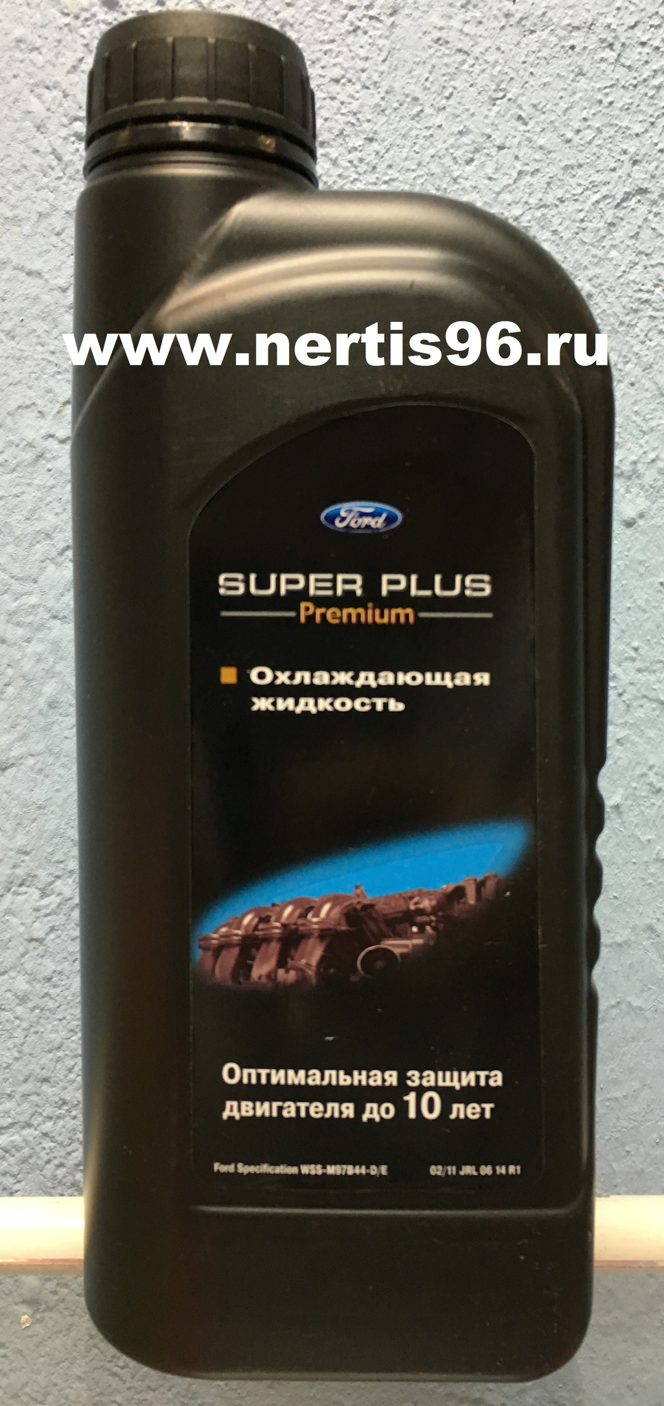 антифриз «ford super plus» wss-m97b44-d, 1л