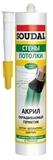 Акриловый герметик Soudal 300мл (15шт/кор)