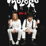 Би-2 / Moloko (CD)