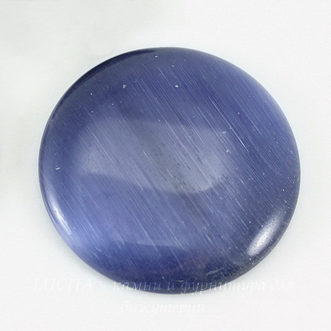Кабошон круглый, Кошачий глаз, цвет - темно-синий, 25 мм ()