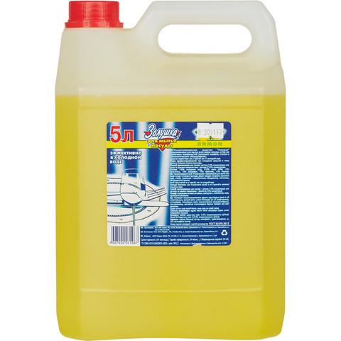 Средство для мытья посуды ЗОЛУШКА Лимон 5л