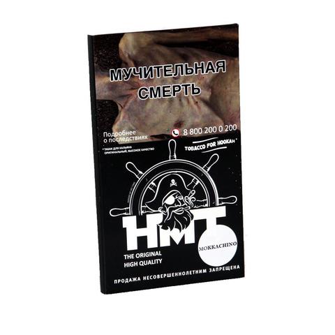 Табак HMT Mokkachino 100 гр
