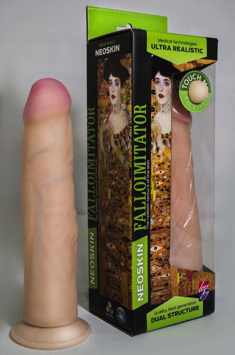 Реалистичные: Фаллоимитатор HUMAN FORM с присоской - 21 см.