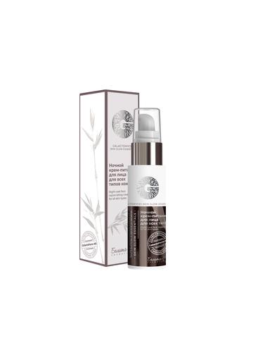 Белита М GALACTOMYCES Skin Glow Essentials Ночной крем-питание для лица 50г
