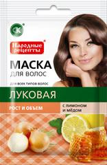 Маска для волос Луковая с лимоном и медом 30 мл, ТМ Фитокосметик