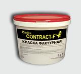 Краска фактурная Rezolux Contract-F (Контракт - Ф) фракция 0,5мм белая (18 кг)