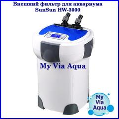 Внешний фильтр для аквариума SunSun HW-3000