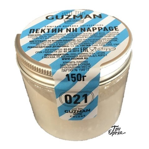 Пектин NH Nappage Термообратимый 021 GUZMAN, 150 гр