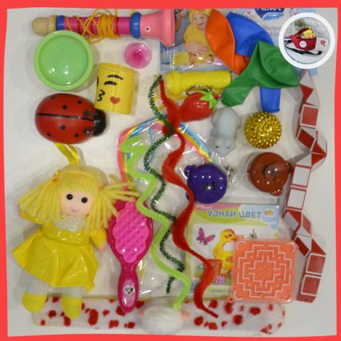 Детский набор, возраст 3-5 лет, для девочки, поясная сумка, маленький, более 20 предметов, чтобы занять ребёнка в дороге / вне дома