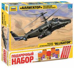 Российский многоцелевой ударный вертолет «Аллигатор»
