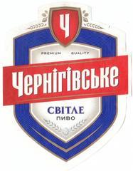 Пиво Черниговское Светлое