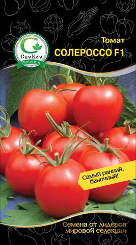Семена Томат Солероссо F1 (Nunhems) 50 сем
