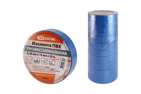 Изолента ПВХ профессиональная 0,18х19мм Синяя 20м TDM