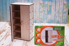 Деревянный игрушечный шкаф с дверями Graver Master Kids