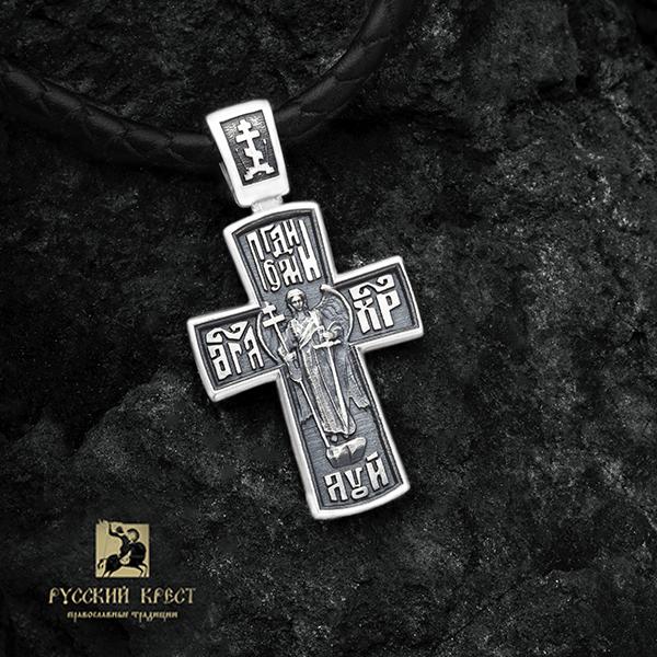 Крестик нательный Распятие Ангел Хранитель