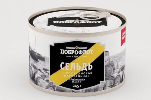 Сельдь ж/б натуральная добавлением масла ( 245 гр)