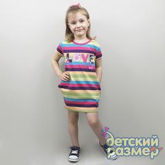 Платье (объемные карманы)