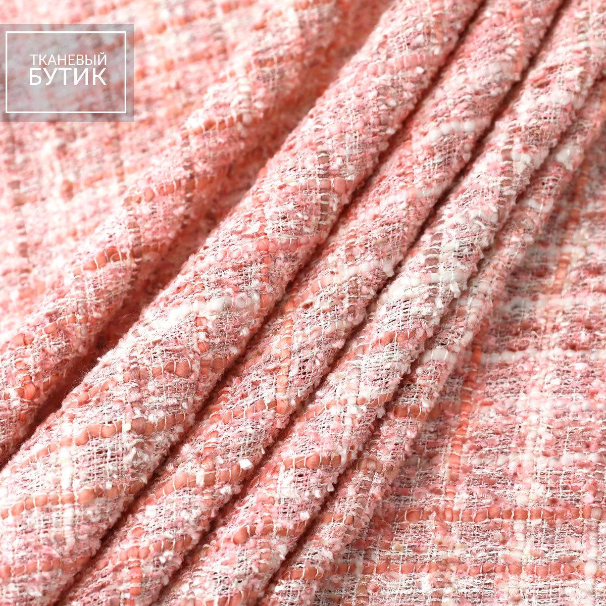 """Нежно-розовая ткань в стиле """"Шанель"""""""