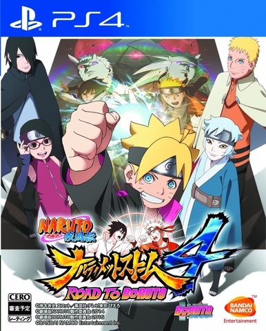 Sony PS4 Naruto Shippuden Ultimate Ninja Storm 4: Road to Boruto (русские субтитры)