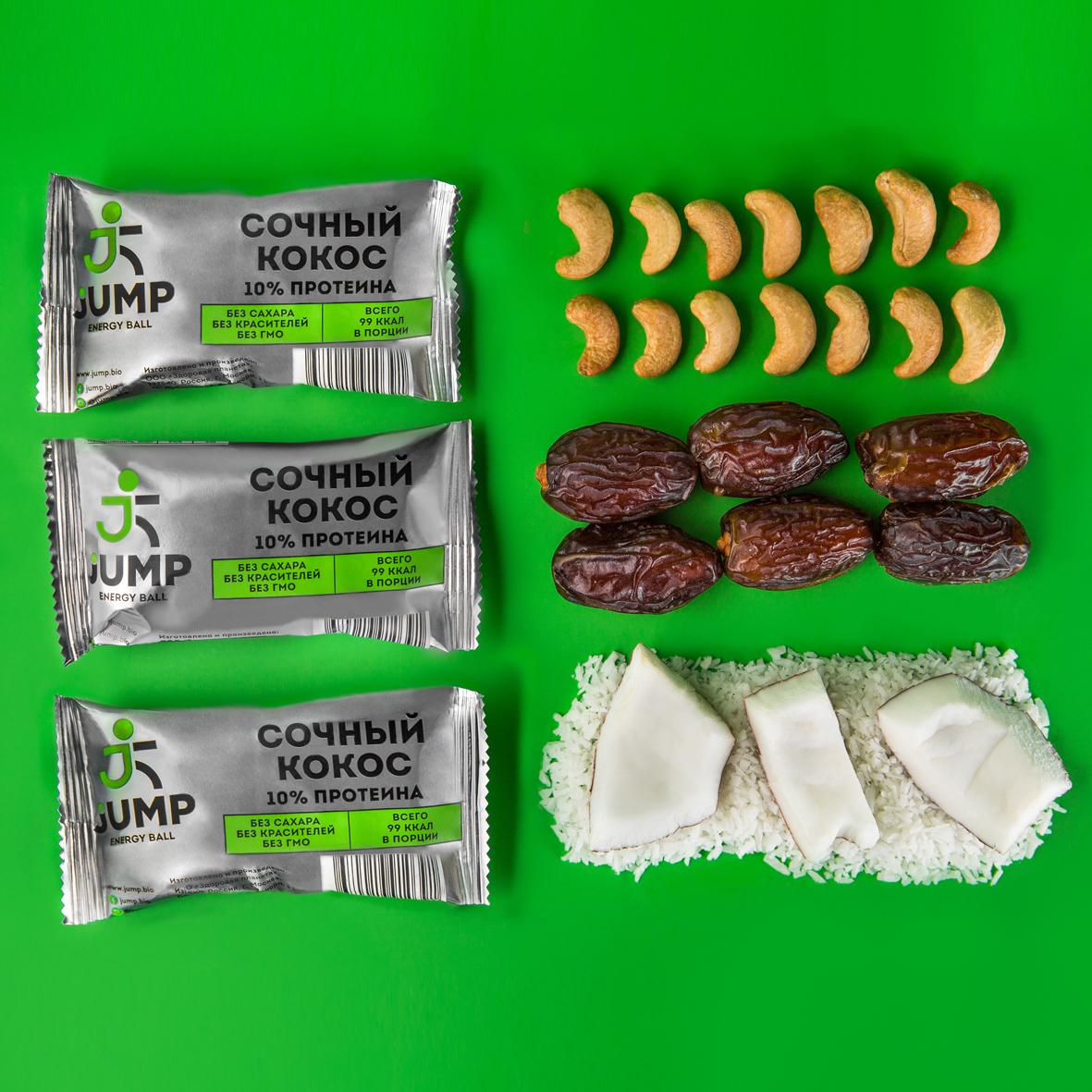 Полезная конфета без сахара СОЧНЫЙ КОКОС JUMP BALL 30 г