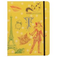 «SketchBook: Визуальный экспресс-курс по рисованию», жёлтый