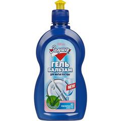 Средство для мытья посуды ЗОЛУШКА Алое-Вера 500мл гель-бальзам