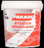 PARADE DECO STUCCO VENEZIANO S160