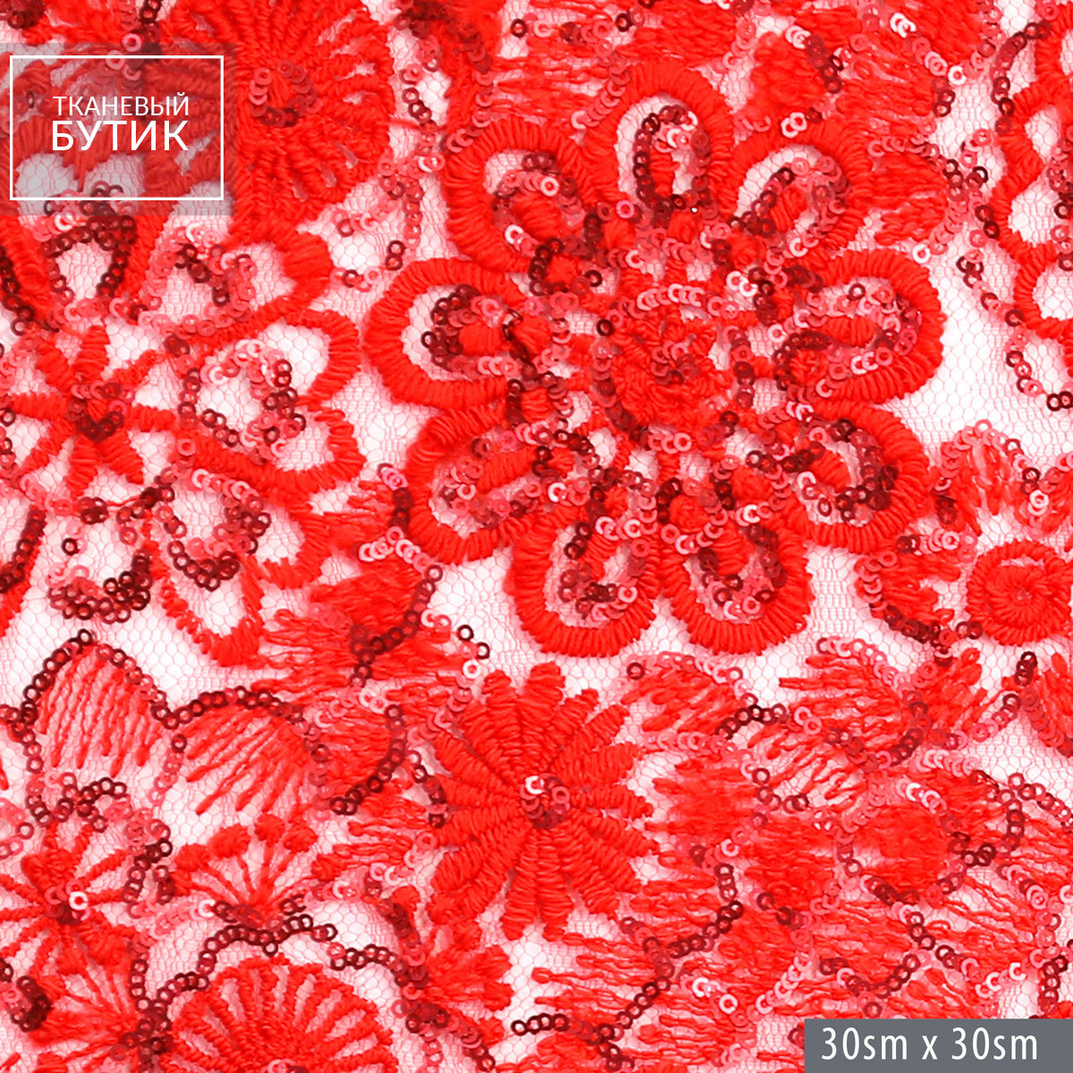 Красная сетка с декором