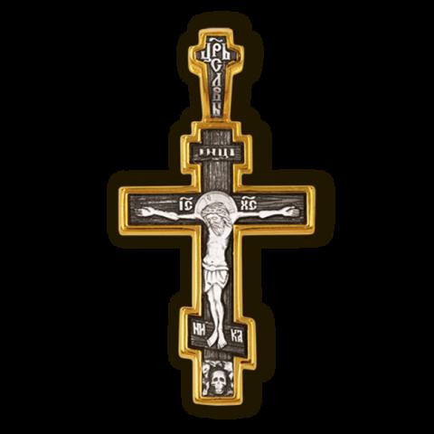 Распятие Христово. Молитва к Господу. Православный крест